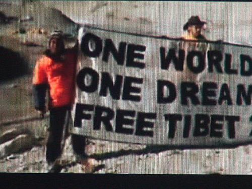 freetibet08