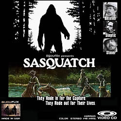 SasquatchInnerviewCover